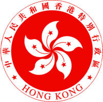 tour-instruction-hong-kong-china