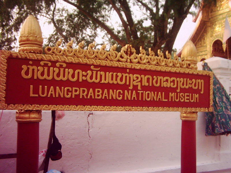 tour-palace-museum-laos